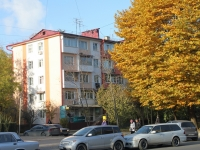 Сочи, улица Свердлова (Адлер), дом 70. многоквартирный дом