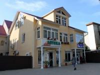 Сочи, улица Свердлова (Адлер), дом 76. многофункциональное здание