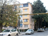 Sochi, Sverdlov st, house 94. Apartment house