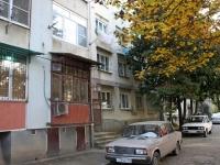 Sochi, Sverdlov st, house 114А. Apartment house