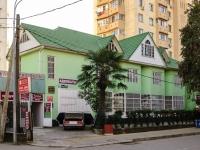Сочи, улица Свердлова (Адлер), дом 44/1. многофункциональное здание