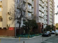 Sochi, Sverdlov st, house 46. Apartment house