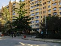 Sochi, st Sverdlov, house 48. Apartment house