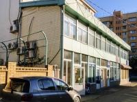 Sochi, Sverdlov st, house 49. store