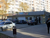 Sochi, Ulyanov st, house 47А. store