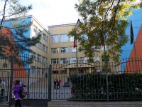 Сочи, школа №25, улица Ульянова, дом 55
