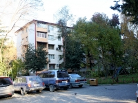 Sochi, Ulyanov st, house 61. Apartment house