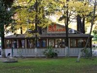 索契市, Ulyanov st, 房屋 68В. 咖啡馆/酒吧