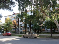 Sochi, Ulyanov st, house 80. Apartment house