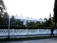 Sochi, nursery school №46, Ulyanov st, house 84
