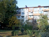 Sochi, Ulyanov st, house 101. Apartment house