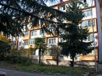 Sochi, Ulyanov st, house 107. Apartment house