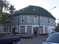 Sochi, Ulyanov st, house 114. multi-purpose building