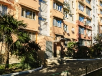 Sochi, Ulyanov st, house 47. Apartment house
