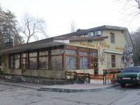 Сочи, улица 50 лет СССР, дом 1А. кафе / бар Сан-Марино