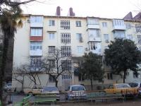 Сочи, улица 50 лет СССР, дом 5. многоквартирный дом