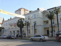 Sochi, 50 let SSSR st, house 10. polyclinic