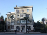 Sochi, 50 let SSSR st, house 11. Apartment house