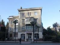 Сочи, улица 50 лет СССР, дом 11. многоквартирный дом