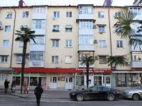 Сочи, улица 50 лет СССР, дом 14. многоквартирный дом