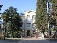 Сочи, улица 50 лет СССР, дом 15. многоквартирный дом