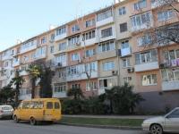 Сочи, улица 50 лет СССР, дом 18. многоквартирный дом