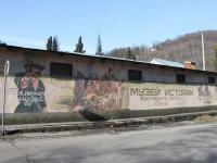 索契市, 博物馆 Музей истории Хостинского района, 50 let SSSR st, 房屋 28
