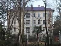 Sochi, st Adlerskaya, house 4. gymnasium