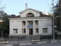 Sochi, st Oktyabrya, house 1/4. community center