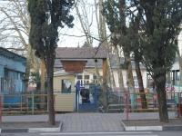 Сочи, улица Октября, дом 5. детский сад №7