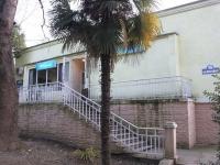 Сочи, улица Октября, дом 16А. офисное здание