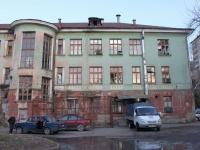Sochi, st Oktyabrya, house 22. Apartment house