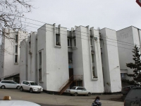 Sochi, Bytkha st, house 20. governing bodies