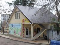 Сочи, магазин Кайрос, улица Бытха, дом 39В