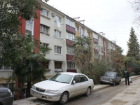 Sochi, st Bytkha, house 53. Apartment house