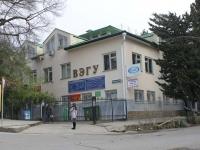 Sochi, Vozrozhdeniya st, house 8. multi-purpose building