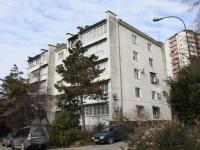 Сочи, улица Возрождения, дом 14. многоквартирный дом