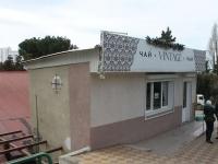索契市, Vozrozhdeniya st, 房屋 22А. 商店