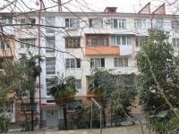 Сочи, улица Ворошиловская, дом 1. многоквартирный дом