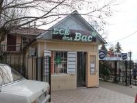 Sochi, st Voroshilovskaya, house 3/1. store