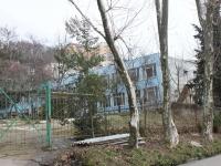 Sochi, st Voroshilovskaya, house 5. nursery school