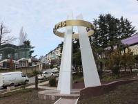 Сочи, улица Ворошиловская. памятник Павшим за Родину