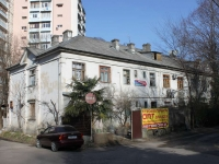 Sochi, Glazunov st, house 2. Apartment house