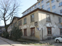 Sochi, Glazunov st, house 10. Apartment house