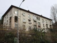 Сочи, улица Дивноморская, дом 1. многоквартирный дом