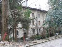 Сочи, улица Дивноморская, дом 2. многоквартирный дом