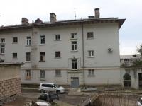 Сочи, улица Дивноморская, дом 3. многоквартирный дом