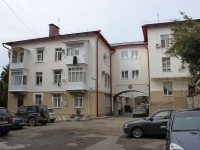Sochi, Divnomorskaya st, house 4. Apartment house