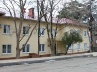Сочи, улица Дивноморская, дом 6. поликлиника №5