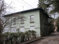Sochi, Divnomorskaya st, house 7. Apartment house
